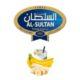 Tabák do vodní dýmky Al-Sultan Banana&milk (6), 50g/V-Tabák do vodní dýmky Al-Sultan Banana & Milk s příchutí banánu. Tabáky Al-Sultan vyráběné v Jordánsku jsou známé svojí šťavnatostí, skvělou vůní, chutí a bohatým dýmem. Tabák do vodní dýmky je dodávaný v papírové krabičce po 50g.