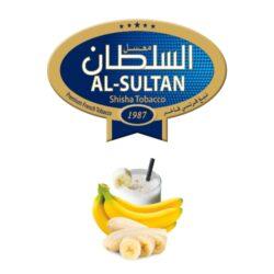 Tabák do vodní dýmky Al-Sultan Banana&milk (6), 50g/F-Tabák do vodní dýmky Al-Sultan Banana & Milk s příchutí banánu. Tabáky Al-Sultan vyráběné v Jordánsku jsou známé svojí šťavnatostí, skvělou vůní, chutí a bohatým dýmem. Tabák do vodní dýmky je dodávaný v papírové krabičce po 50g.