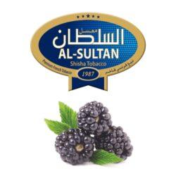 Tabák do vodní dýmky Al-Sultan Blackberry (8), 50g/F-Tabák do vodní dýmky Al-Sultan Blackberry s příchutí ostružin. Tabáky Al-Sultan vyráběné v Jordánsku jsou známé svojí šťavnatostí, skvělou vůní, chutí a bohatým dýmem. Tabák do vodní dýmky je dodávaný v papírové krabičce po 50g.