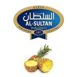 Tabák do vodní dýmky Al-Sultan Pineapple (73), 50g/F-Tabák do vodní dýmky Al-Sultan Pineapple s příchutí ananasu. Tabáky Al-Sultan vyráběné v Jordánsku jsou známé svojí šťavnatostí, skvělou vůní, chutí a bohatým dýmem. Tabák do vodní dýmky je dodávaný v papírové krabičce po 50g.