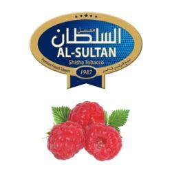 Tabák do vodní dýmky Al-Sultan Raspberry (76), 50g/F-Tabák do vodní dýmky Al-Sultan Raspberry s příchutí malin. Tabáky Al-Sultan vyráběné v Jordánsku jsou známé svojí šťavnatostí, skvělou vůní, chutí a bohatým dýmem. Tabák do vodní dýmky je dodávaný v papírové krabičce po 50g.